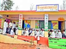 पुरंदर तालुक्यातील राजुरीत '' विद्यार्थ्यां'' विना भरली शाळा