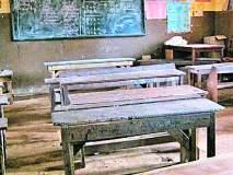 दुर्गम भागातील शाळा ओस