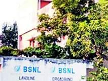 बीएसएनएल कार्यालयाचा वीज पुरवठा पुन्हा खंडित