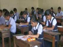 नाशकात पाच हजार ३४८ विद्यार्थ्यांनी दिली राष्ट्रीय प्रज्ञाशोध परीक्षा