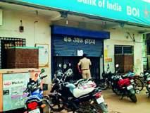 Maharashtra Election 2019 ; साकोलीतील चोरीने तालुका बँकांची सुरक्षा ऐरणीवर