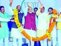 Maharashtra Election 2019 ; आदिवासींना पट्टे देऊ-अमित शाह