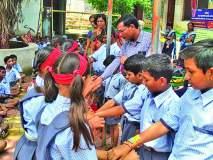 दिग्रस येथील जिल्हा परिषद शाळेत 'लकी ड्रॉ' काढून रक्षाबंधनाचा अभिनव प्रयोग