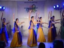 भक्तीगीत, गवळणीतून नृत्याविष्कार