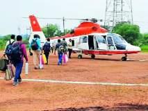 Maharashtra Election 2019 ; हवाई सफरीने कर्मचारी बेस कॅम्पवर