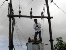 धडगाव उपविभागातील  3 हजार ग्राहकांची वीज कापली