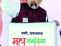 Maharashtra Election 2019 ; प्रक्रिया उद्योगासाठी प्रयत्न करणार