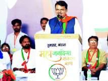Maharashtra Election 2019 ; पाच वर्षात दुप्पट विकास कामे केली
