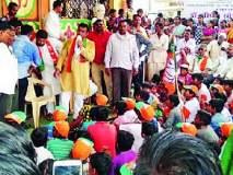 Maharashtra Election 2019 ; विकासाच्या नावावर मतदान करा