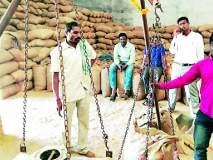 धान खरेदी केंद्रांवर शेतकऱ्यांची लूट