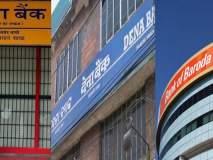 १० बँकांचे विलिनीकरण; हजारो नोकऱ्यांवर येणार गदा