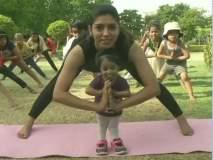 International Yoga Day : जगातील सर्वात कमी उंचीच्या महिलेने केला योग अभ्यास