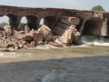 जुनाट पूल कोसळला; जीवित हानी टळली ...
