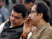 महाराष्ट्रानं कौल दिलाय ना; भांडताय कशाला? लवकरात लवकर सत्ता स्थापन करा !