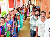 Maharashtra Election 2019 : ३९ उमेदवारांचे भाग्य मशीनबंद