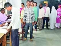 Maharashtra Election 2019 : भंडारा विधानसभा क्षेत्रात मतदारांचा निरुत्साह