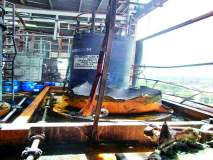 स्फोटाने कुरकुंभ औद्योगिक वसाहत पुन्हा हादरली