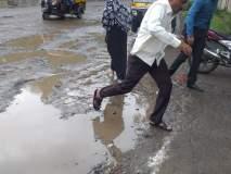 अहमदनगरमध्ये खड्डे चुकवत मतदान केंद्राकडे धाव