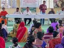 महिला बचत गटांसाठी नेतृत्त्व प्रशिक्षण