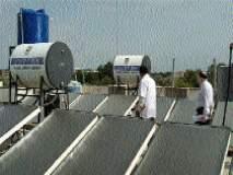 जालना जिल्हा रूग्णालयातील १०० किलो व्हॅटचा सौर ऊर्जा प्रकल्प झाला सुरू
