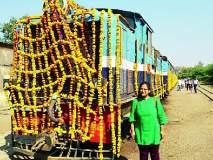 भारतीय रेल्वेची मोहोर उमटली अन् चाके थांबली