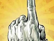 Maharashtra Election 2019 ; मतदान टक्केवारीने गाठली सत्तरी