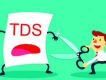 टीडीएस कापला पण रिफंड नाही; पोस्टाच्या हिशेबात गडबड