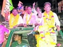 Maharashtra Election 2019 ; आरमोरीत भाजपतर्फे विजयी जल्लोष