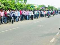 Maharashtra Election 2019 ; यवतमाळचा सामना शेवटपर्यंत चुरशीचा