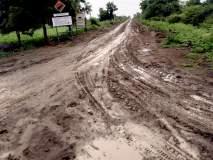 परभणी : अर्धवट रस्त्यामुळे शैक्षणिक नुकसान