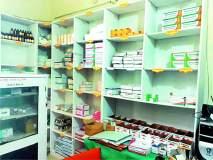 १२ रुग्णालये 'एनक्यूएएस' मानांकनाच्या स्पर्धेत