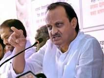 Maharashtra Election 2019: आम्ही वेगवेगळ्या आईच्या मांडीवर खेळलोय - अजित पवार