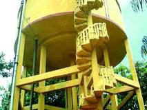 ऐन दिवाळीत एटापल्ली येथील पाणीपुरवठा बंद