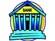 राष्टÑीयीकृत बॅँकांकडून होते अडवणूक