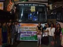 साबरमतीतील 'स्वच्छ भारत दिवस' कार्यक्रमासाठी जिल्ह्यातील २०० प्रतिनिधी