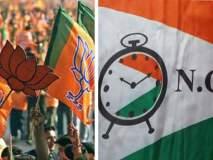 महाराष्ट्र निवडणूक निकालः सातारा जिल्ह्यात महाआघाडीची लाट; उदयनराजे भोसले पिछाडीवर