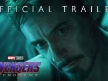 Avengers Endgame Trailer In Hindi: पृथ्वीवर पुन्हा परतला आयर्न मॅन! पाहा,'अॅवेंजर्स- एंडगेम'चा दमदार ट्रेलर!!