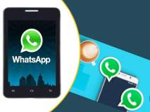 जाणून घ्या WhatsApp चे 9 सिक्रेट्स; वाढेल चॅटिंगचा आनंद