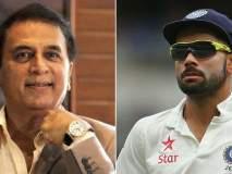 India vs West Indies : सुनील गावस्करांचा विक्रम कोहली मोडू शकतो का...