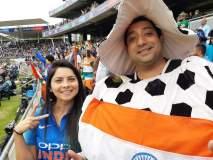 India Vs Bangladesh, Latest News : सोनाली कुलकर्णी इंग्लंडमध्ये लुटतेय भारताच्या सामन्याचा आनंद, पाहा व्हिडीओ