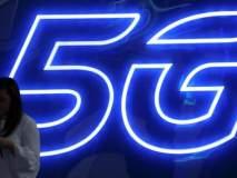 व्हा आणखी 'सुपरफास्ट'; रेडमीचा 5G मोबाईल पुढच्या वर्षी, किंमतही खिशाला परवडणारी!