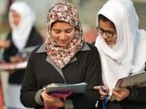 दृष्टिकोन - जम्मू-काश्मीरमधील शैक्षणिक गुंतवणुकीचे 'पुणे मॉडेल'