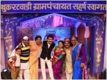Top 5 Marathi Serials : टीआरपीच्या रेसमध्ये चला हवा येऊ द्या पाचव्या नंबरला, जाणून घ्या कोणती मालिका ठरली अव्वल
