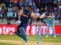 India Vs England, Latest News : गांगुलीची 'दादागिरी'; धोनी आणि केदारला चांगलेच फटकारले
