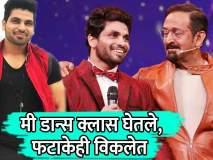 Bigg Boss Marathi 2 मी डान्स क्लास घेतले, फटाकेही विकलेत : शिव ठाकरे