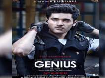 Genius Movie Review: ना 'दिल', ना 'दिमाग'!!