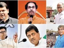 Maharashtra Election 2019; फडणवीस, ठाकरे, शरद पवार, येडीयुरप्पा भरणार सोलापूरच्या प्रचारात रंग