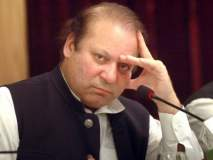 पाकिस्तानचे माजी पंतप्रधान नवाज शरीफ यांना सात वर्षांची शिक्षा