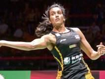 चीनच्या खेळाडूंवर विजय मिळवण्याचेपी. व्ही. सिंधूचे लक्ष