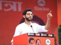 'मला बेरोजगारीमुक्त महाराष्ट्र घडवायचाय, तुमचा आशीर्वाद हवाय'